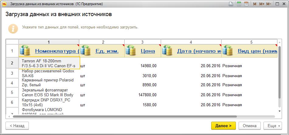 retragerea de bani cu Bitrix